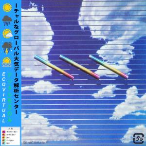 ECO VIRTUAL - VIRTUAL Album Cover Artwork